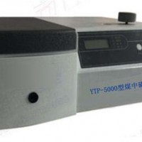 YTP-5000煤中磷测定仪