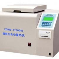 ZDHW-YT3000E型微机全自动量热仪