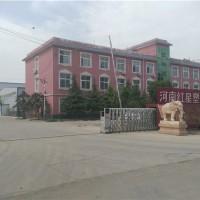 河南红星塑业有限公司消防检测