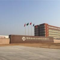 河南瑞泰保活材料科技有限公司消防评估