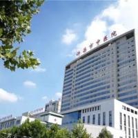 许昌市中医院双重预防体系建设