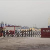 中铁三局双重预防体系建设