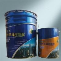 环氧树脂胶