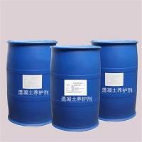 水泥混凝土养护剂