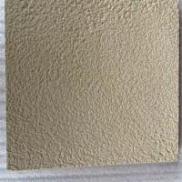 浅米黄喷砂面